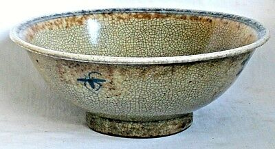 C19Th Chinese Blue And White Crackle Glaze Bowl With Original Export Seal
