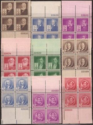 US Stamp 1940 Famous Americans Complete 35 Plate Blocks NH #859-93