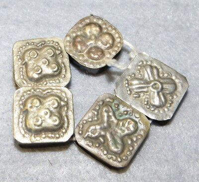 Antique India Beads Repousse Tribal Late 1800s RARE