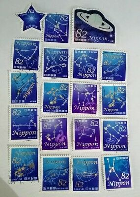 Japanese Constellation Stamps. Set of 19 Singles (Used)