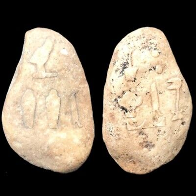 Beautiful Ancient Egyptian Hieroglyphic Stone Tablet 300 Bc (2)