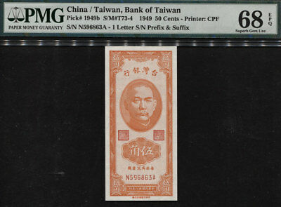 TT PK 1949b 1949 CHINA / TAIWAN BANK OF TAIWAN 50 CENTS PMG 68 EPQ SUPERB GEM!