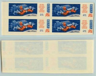 Russia USSR 1965 SC 3015 MNH imperf block of 4 . rta5381