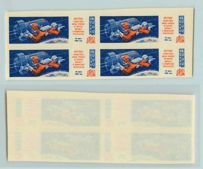 Russia USSR 1965 SC 3015 MNH imperf block of 4 . rta5382