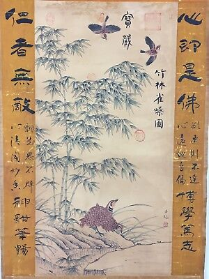 Rare Old Collectible Chinese Lv Ji Bamboo Forest Sparrows Antique Paint Scroll