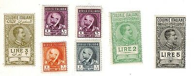 OLD AFRICA *   COLONIAL    RULE   of  KINGDOM of ITALY   in AFRICA  MINT  = 7 =