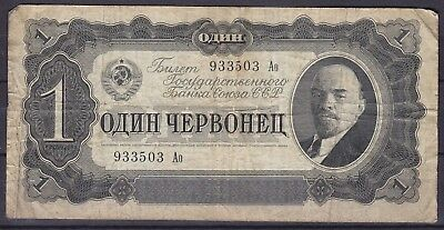Russia  1 Rouble  1937  strongly used
