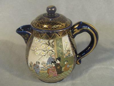 Antique Japanese Satsuma Cobalt Covered Demitasse Pot / Creamer - Geishas