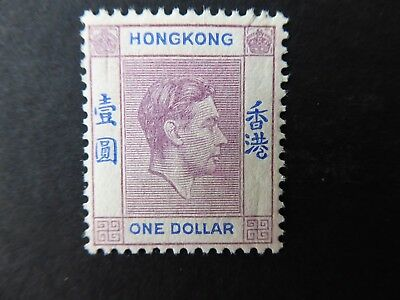 Hong Kong GVIth $1 MNH