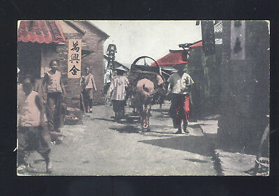 Chefoo China Downtown Street Scene Antique Vintage Chinese Postcard