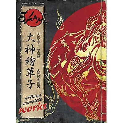 Okami Official Complete Works - Paperback NEW Capcom 2008-06-12