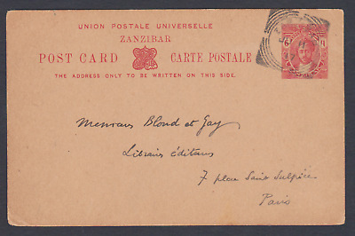 1917 Zanzibar Postal card 6h Red to France Paris in good used condition.