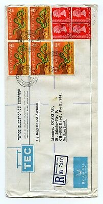 Hong Kong registered airmail cover (legal size) to Basel Switzerland