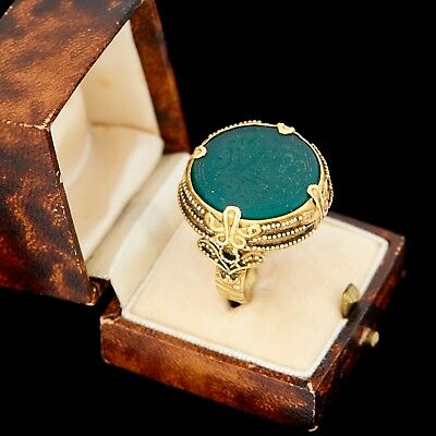 Antique Vintage Nouveau 18k 22k Gold Ottoman Onyx Prayer Signet Seal Ring S 9.25