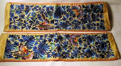 """Pr Of Antique Chinese Qing 11"""" Embroidered Silk Panels With Butterflies 3 Day Nr"""
