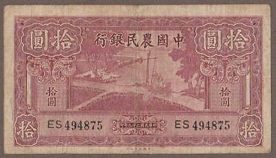 1940 China (Farmers Bank) 10 Yuan Note