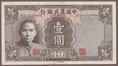 1941 China (Farmers Bank) 1 Yuan Note Unc