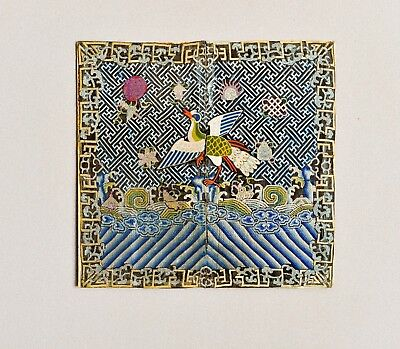 Antique Chinese Rank Badge Embroidery Bird Textile Silk