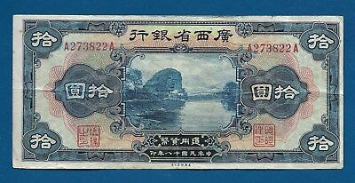 China Provincial Bank of Kwangsi 10 Yuan 1929 S-2341r Vintage Chinese Note
