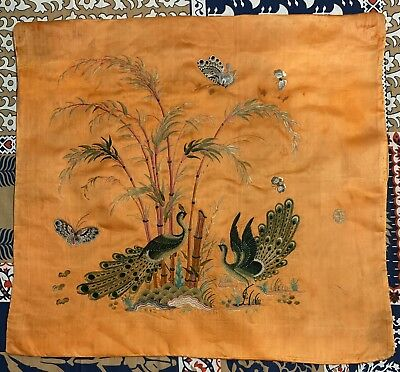 "Antique Chinese Qing Dynasty Hand Embroidery Panel Wall Hanging 20"" X 18"""