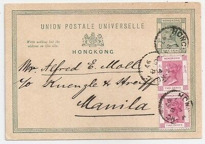 1897 Hong Kong To Philippines Cover, Nice Franking, High Value, L@@k