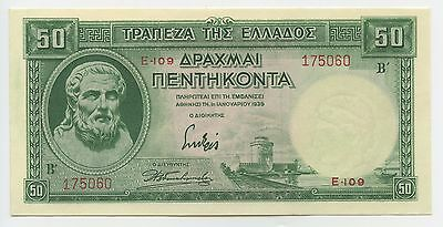 GB118 - Greece 50 Drachmai 1939 Pick#107a UNC Condition Scarce Griechenland