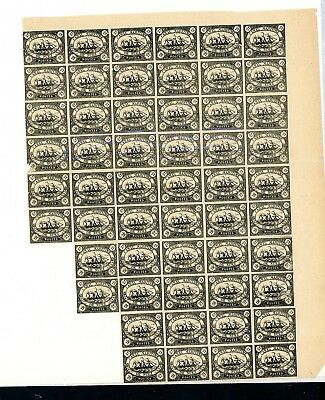 Canal Maritime de Suez 1c Black  54 Stamps in Block,  Faux    (D1449)