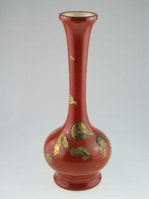 Rare Antique Oriental Chinese/Japanese Red Gold Vase Circa 1900 Signed
