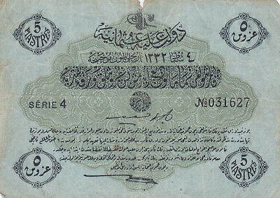 5 Piastres Vg Banknote From Ottoman Turkish Empire 1916!pick-87