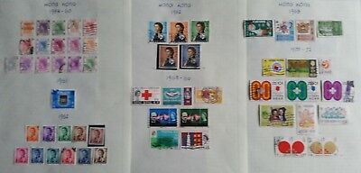 Lot of Hong Kong Old Stamps Used/MH