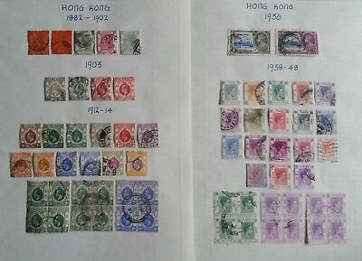 Lot of Hong Kong Old Stamps Used/MNH