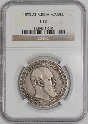1893 AT Russia Rouble #923569-1 F12 NGC
