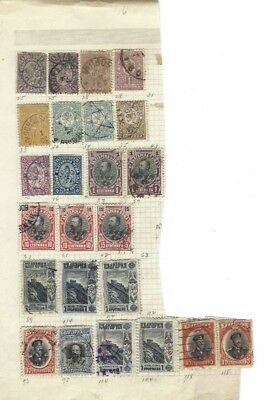 #5 page of Vintage Bulgarian Early 20th Century Postage Stamps -Lot of 24