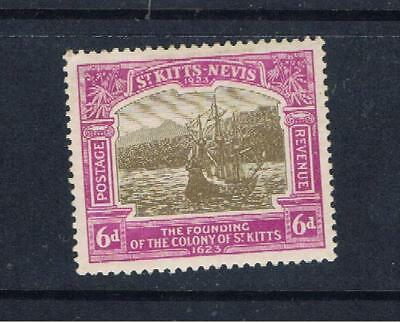 St Kitts Nevis – foundation (B93) – Free postage
