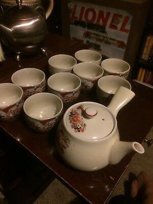 Vintage Tea Set Chinese Or Japanese