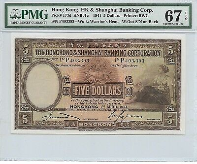 Hong Kong Bank - $5, 1941. PMG 67EPQ. Rare date & High Grade.