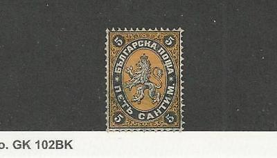 Bulgaria, Postage Stamp, #1 Used, 1879, JFZ