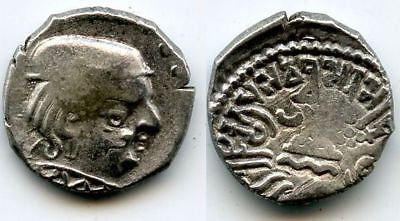 Nice silver drachm of Satrap Visvasena (292-304 AD), Indo-Scythians in India