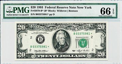 Federal Reserve Note New York U.S.A.  $20 1993  PMG 66EPQ