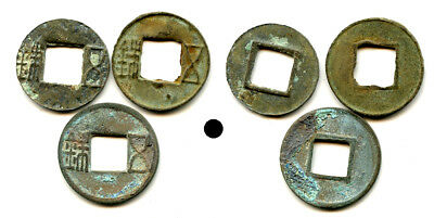 Lot of 3 nice authentic Han dynasty Wu Zhu cash coins, China, 118 BC-200 AD #1