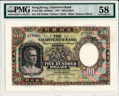 The Chartered Bank Hong Kong  $500 1977  PMG  58
