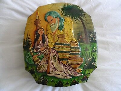 Vintage Large Indian Paper Mache Box