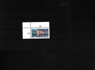 Nice Namibia complete.issue. Southwest 516-519 Unmounted Mint / Never Hinged 1982