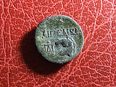 CILICIA Aigeai Bridled horse Æ20 Turreted head of Tyche Rare coin