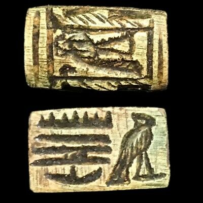 Beautiful Ancient Egyptian Amulet 300 Bc (9)