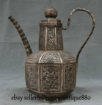 """12""""Rare Qianlong Marked Old Chinese Silver Dynasty Flower Handle Wine Pot Flagon"""