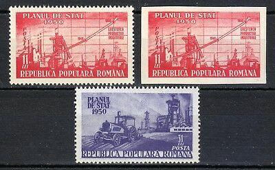 Romania 1950 MNH Mi 1205-1207 Sc 727-728+727 imperf Factories,tractor,industry**