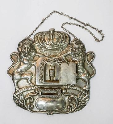 Jewish Sterling Silver Torah Shield Tass, Russian American 1900 judaica antique.