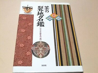 Brightly Colored Japanese Fabirc for Tea Ceremony Cha no Kireji Meikan 800 Items