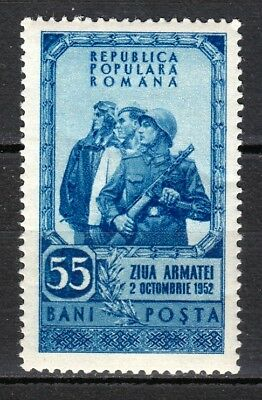 Romania 1952 MNH Mi 1408 Sc 909 Soldier, Sailor & Aviator.Armed Forces Day **